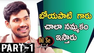 Jaya Janaki Nayaka Actor Bellamkonda Sai Srinivas Exclusive Interview Part #1 | Dil Se With Anjali - IDREAMMOVIES