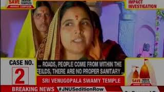 NewsX Save Indian Temple 'Sri Venugopala Swamy Temple' Campaign: Who'll recover lost land? - NEWSXLIVE