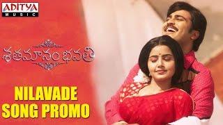 Nilavade Song Promo || Shatamanam Bhavati Movie || Sharwanand, Anupama Parameswaran - ADITYAMUSIC