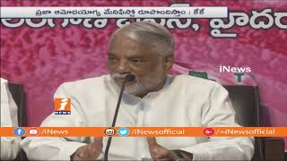 TRS K Keshava Rao About TRS Manifesto For Election In Telangana | iNews - INEWS