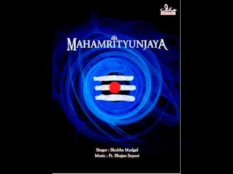 Mahamrityunjaya Aarti (Pujaa.se )