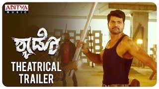 Shadow (Kannada) Theatrical Trailer | Vinnod Prabhakar, Shobitha Rana | Ravi Gowda | Chakravarthy - ADITYAMUSIC