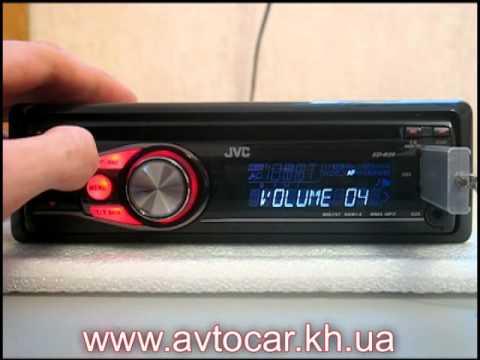 Инструкции JVC KD. препарат