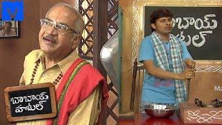 Babai Hotel 20th June 2019 Promo - Cooking Show - G V Narayana,Jabardasth Rakesh - MALLEMALATV