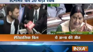 Top 20 Reporter 18th December Part 1 - INDIATV