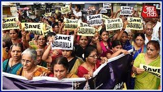 Sabarimala मंदिरः महिलाओं के प्रवेश के खिलाफ प्रदर्शन जारी - AAJTAKTV