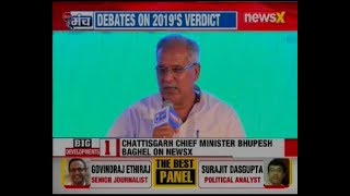 Chhattisgarh CM Bhupesh Bhagel: PM Narendra Modi can't seeks votes in name of Army in 2019 Polls - NEWSXLIVE