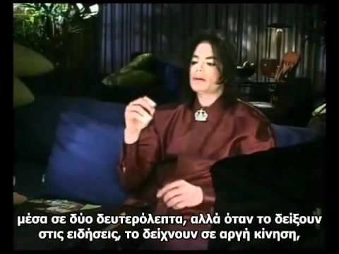 The footage you were never meant to see part 4 of 8- Greek subtitles