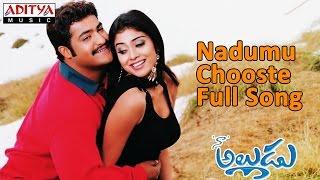 Nadumu Chooste Full Song ll Naa Alludu Movie ll Jr.Ntr, Shreya Sharan,Genelia - ADITYAMUSIC