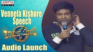Vennela Kishore Funny Speech At Balakrishnudu Audio Launch Live || Nara Rohit, Regina, Mani Sharma - ADITYAMUSIC