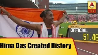 This Is How Hima Das Created History | ABP News - ABPNEWSTV