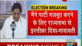 BSP chief Mayawati announces she won't contest Lok Sabha 2019 election - ZEENEWS