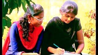 The Beauty of Heart - New Telugu Short Film Teaser 2017 - YOUTUBE