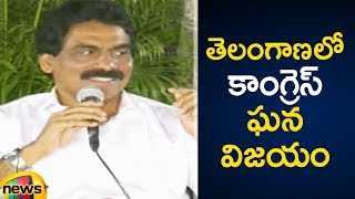 Lagadapati Rajagopal Shocking Exit Poll Survey | Lagadapati Says Congress is Going to Rule Telangana - MANGONEWS
