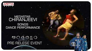 Megastar Chiranjeevi  Songs Dance Performance @ Antariksham 9000 KMPH Pre - Release Event - ADITYAMUSIC