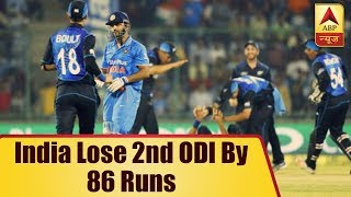 India lose 2nd ODI against England by 86 runs - ABPNEWSTV