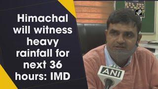 video: Himachal Pradesh में अगले 36 घंटों में होगी Heavy Rain - IMD