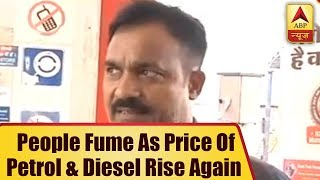 People Fume As Price Of Petrol And Diesel Rise For Ninth Consecutive Day | ABP News - ABPNEWSTV