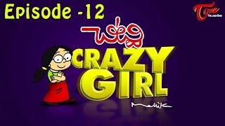 Chitti Crazy Girl   Funny Jokes 12   by Cartoonist Mallik - NAVVULATV