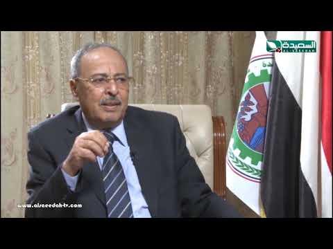 رحلة عمر مع الشيخ اللواء مجاهد القهالي - الحلقة الثالثة عشرة 21-4-2019م