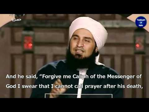 |EMOTIONAL| Sayyiduna Bilal's Love For Prophet Muhammad ﷺ | Habib Ali Al Jifri