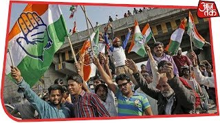 Sachin Pilot Supporters Celebrate Congress Lead In Rajasthan | Election Results Live - AAJTAKTV
