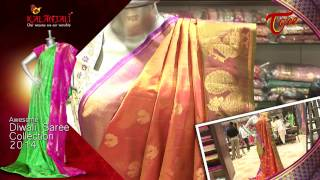 Awesome Diwali Saree Collection 2014 - TELUGUONE