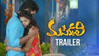 Masakkali Theatrical Trailer | Sai Ronak, Shravya, Sirisha Vanka | TFPC - TFPC