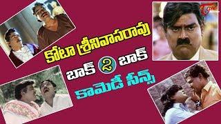 Kota Srinivasa Rao Non Stop Comedy Scenes Back to Back | TeluguOne - TELUGUONE