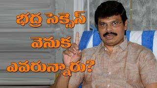 'భద్ర' సక్సెస్ వెనుక ఎవరున్నారు..?    Who is behind the success of 'Bhadra' movie ? - IGTELUGU