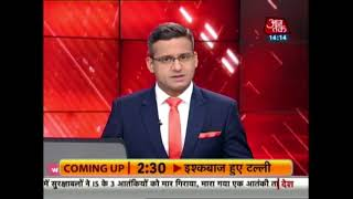 An Elephant Gets Trapped In The Ganga - AAJTAKTV