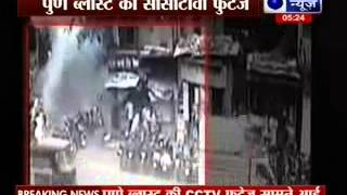 CCTV footage of Pune blast has been found - ITVNEWSINDIA