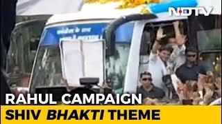 18-km Roadshow, 'Shiv Bhakt' Posters: Rahul Gandhi's Big Bhopal Show - NDTV