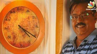 Vijayakanth's journey in Cinema and politics