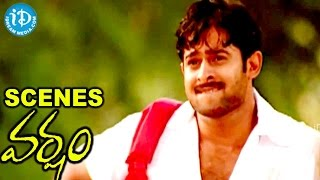 Varsham Movie Scenes - Trisha, Prabhas Love Scene - IDREAMMOVIES