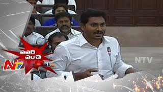 YS Jagan Challenges Chandrababu Naidu | Jagan – KCR Role In Cash For Vote Case