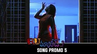 RU Married…?  Movie Yem Muddu Pedtaavo Video Song Promo | Mourya | Charisma | Venkatraju | TFPC - TFPC