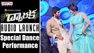 Vijay Devarakonda & Pooja Jhaveri Superb Dance Performance || Dwaraka Movie Audio Launch || - ADITYAMUSIC