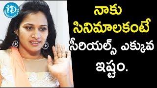 నాకు సినిమాలకంటే సీరియల్స్ ఎక్కువ ఇష్టం - Serial Actress Bhavana ||  Soap Stars With Anitha - IDREAMMOVIES