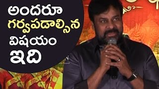 Mega Star Chiranjeevi Speech @ Shatamanam Bhavati Appreciation Meet | TFPC - TFPC