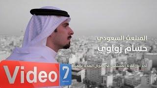 بالصور والفيديو: تايم الأمريكية تتوج مبتعث سعودي على رأس قائمة أهم قادة الصحة على مستوى العالم