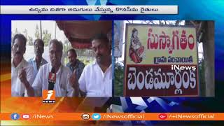 Konaseema Farmers Demands Investment For Crop Like As TS Govt Rythu Bandhu Scheme In AP| iNews - INEWS