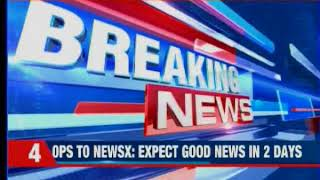 OPS to NewsX: No problem in our faction - NEWSXLIVE
