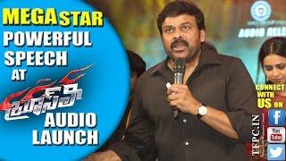 Mega Star Powerful Speech At Bruce Lee Audio Launch   Ram Charan   Rakul Preet Singh   TFPC - TFPC