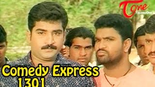 Comedy Express 1301 || Back to Back || Telugu Comedy Scenes - TELUGUONE