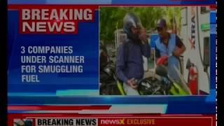Alert sounded after reports of smuggling; DRI siezes 67 lakh lt of smuggled diesel - NEWSXLIVE