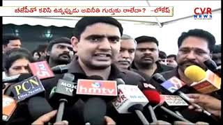 Minister Nara Lokesh Fires on PM Modi over Comments on TDP | CVR News - CVRNEWSOFFICIAL