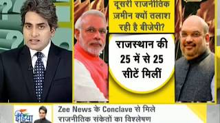 DNA: Watch Daily News and Analysis with Sudhir Chaudhary, March 19, 2018 - ZEENEWS