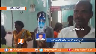 Couple Commits Self-immolation By Consume Poison at Sirisedu | Karimnagar | iNews - INEWS
