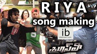 Bruce Lee RIYA Song Making - idlebrain.com - IDLEBRAINLIVE